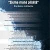 Kokursa nolikuma un plakāta autore: Inta Ieva Borisa (RMDV 4.k. Māklsu izgl.progr.)