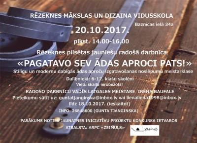 Projekts_2017_aproces