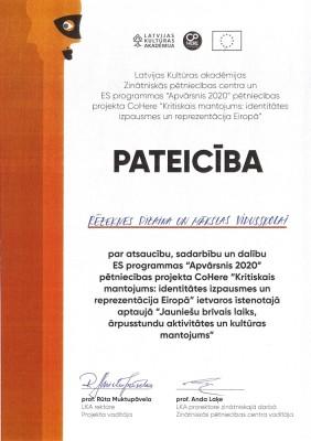 PATEICIBA (705 x 1000)