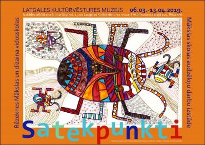 AFISHA_Satekpunkti (1000 x 708)